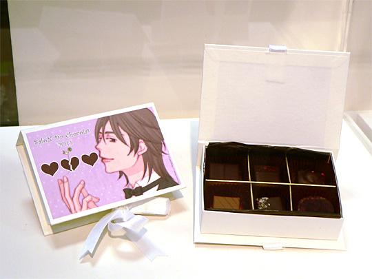 2013年サロン・デュ・ショコラ セレクションボックス「チャリティー」(失恋ショコラティエ)