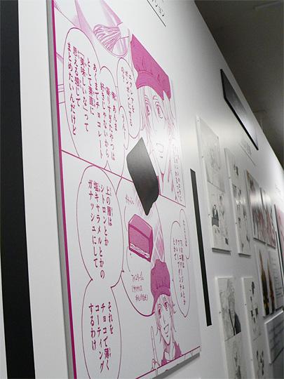 2014年サロン・デュ・ショコラ 「失恋ショコラティエ」パネル展示